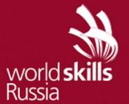 WorldSkills АКТДХ